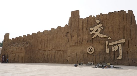 Turpan, China: Entrance