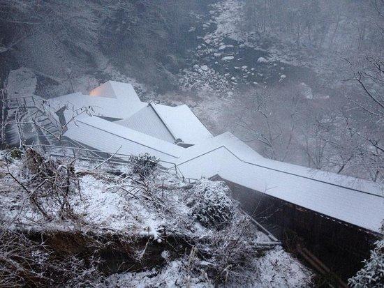 Yamagatakan: Go down to the riverside hot spring.