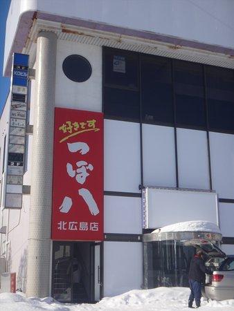 Kitahiroshima-billede