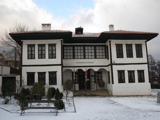 Vranje, Serbia: City museum