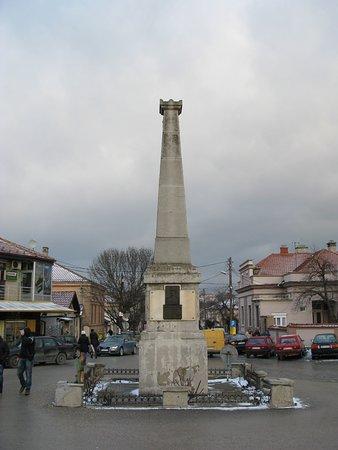 Zdjęcie Vranje