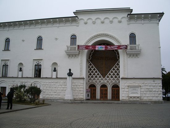 ‪Abkhazia State Drama Theatre of Chanba‬
