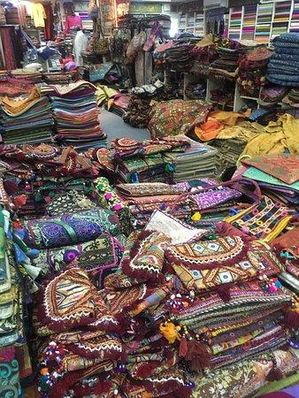 Rama Krishna Textiles