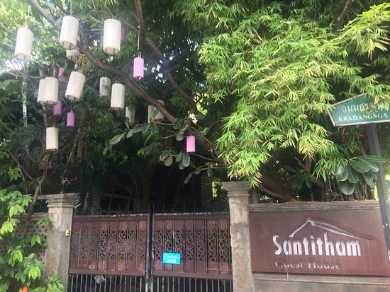 Santitham Guest House Photo