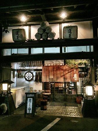Hida, Japón: Outside