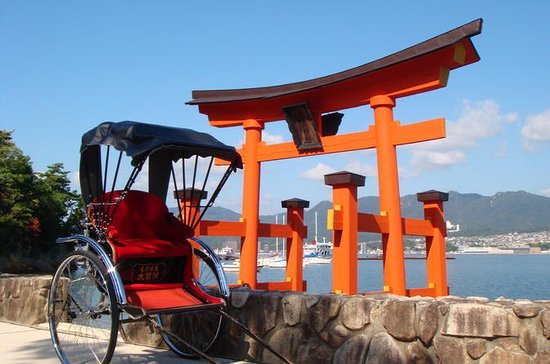 Private Miyajma Rickshaw Tour...