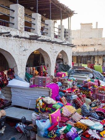 Souq Waqif Rugs And Cushions