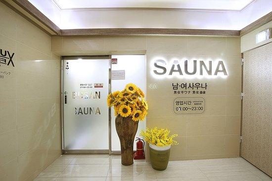 โรงแรมปูซาน: sauna