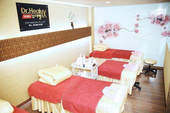 Busan Tourist Hotel: massage