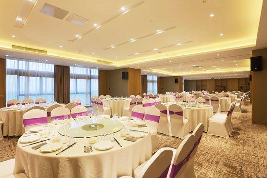 Taizhou, China: 宴会厅