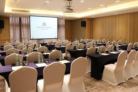 Taizhou, China: 会议室