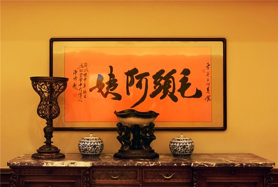 famous chinese calligraphy artists