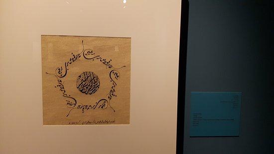Sharjah calligraphy museum aktuelle lohnt es sich