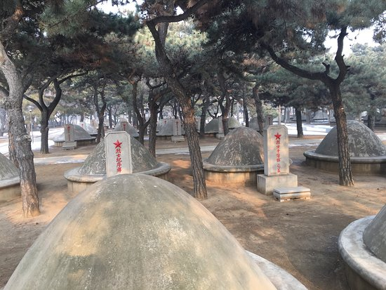 ‪Shenyang Martyrs Cemetery‬