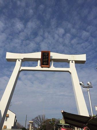 Foto de Higashiosaka