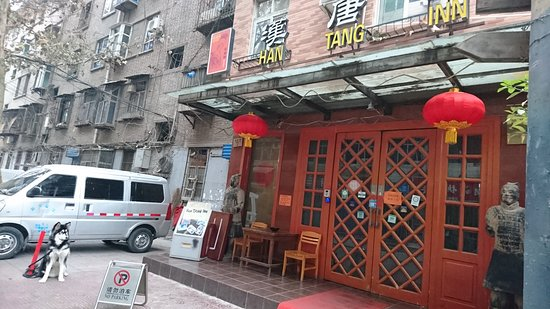 Photo of Hantangyi International Youth Hostel Xi'an