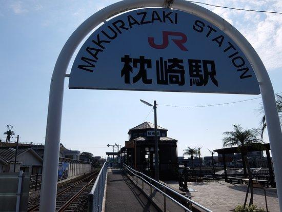 Makurazaki 사진
