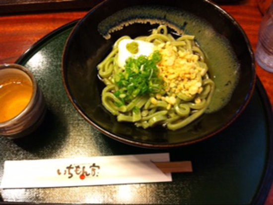 Shimanto, Japan: あおのりとろろうどん