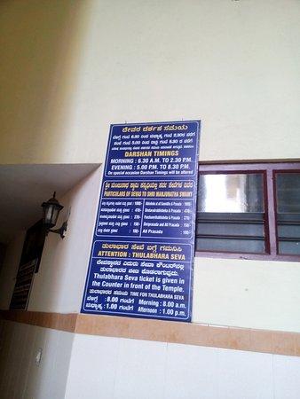 Rajathadri hotel dharmasthala online booking