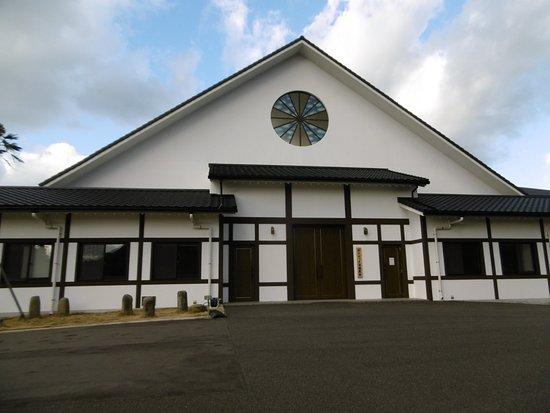 Catholic Fukabori Kyokai