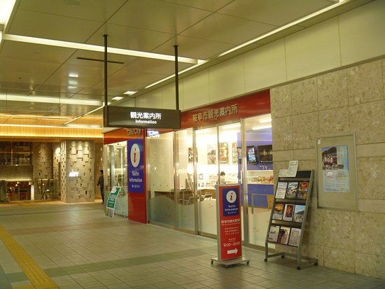 Zdjęcie Gifu