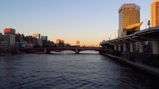 Foto de Prefectura de Tokio