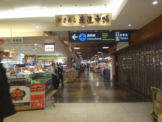 Dosanko Market, New Chitose Airport