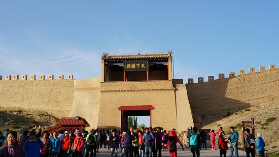 Jiayuguan, China: Entrance