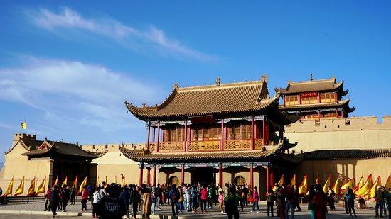 Jiayuguan, China: Entrance to another area