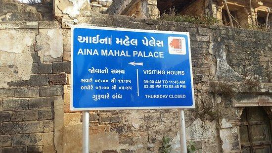 Aina Mahal: 20170114_090512_large.jpg