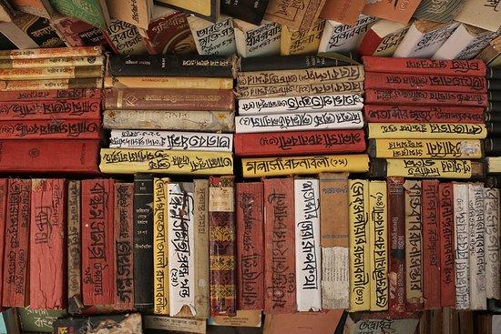 Share Market Bangla Book