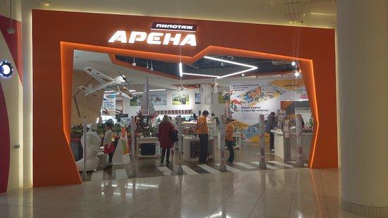 Arena-Pilotazh