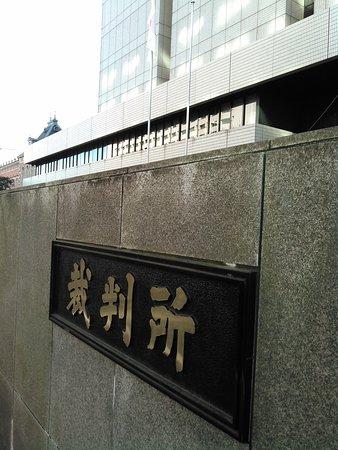 Tokyo District Court