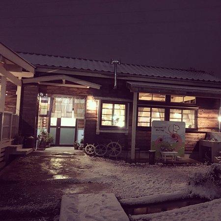 Anjo, Japan: photo0.jpg