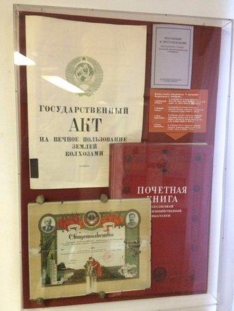 Mtsensk, รัสเซีย: Мценский городской краеведческий музей им. Г. Ф. Соловьева