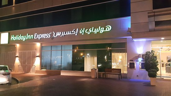 Holiday Inn Express Dubai Airport: in front of the hotel