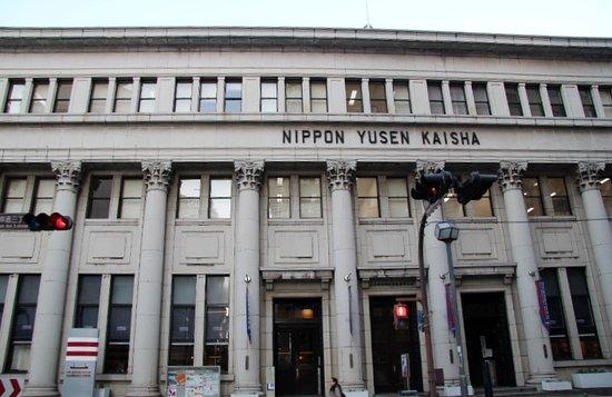 NYK Maritime Museum: 日本郵船歴史博物館