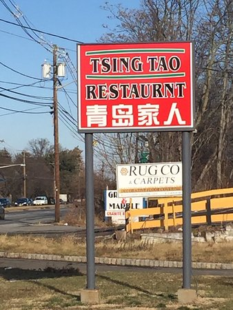 Fairfield, NJ: photo0.jpg