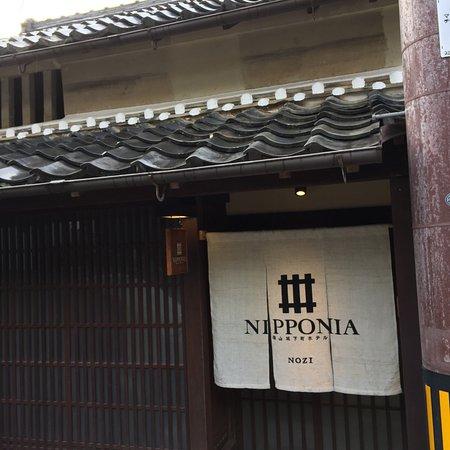 Sasayama, Ιαπωνία: photo2.jpg
