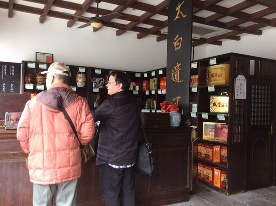 Shaoxing, China: photo6.jpg