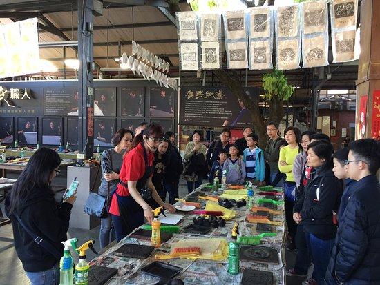 Guang Xing Paper Mill