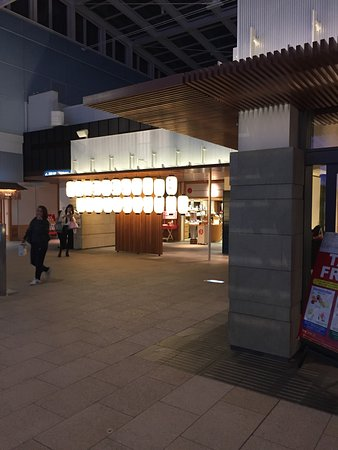 Ota, اليابان: 入口です