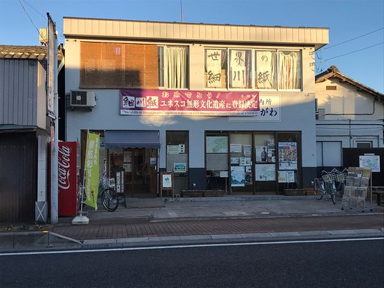 Tourist Information Center Rakuichi Ogawa