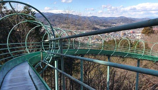 Tourist Information Center Rakuichi Ogawa