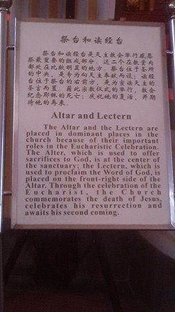 Qingdao Catholic Church: Information about the altar area.
