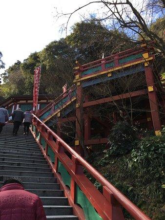 Kashima, Japan: photo1.jpg