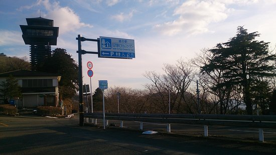 Michi-no-Eki Tanabe City Ryujin Gomasan Sky Tower