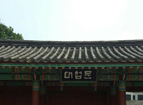 Goyang, Sør-Korea: IMG_20170117_194602_large.jpg