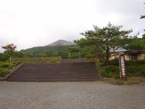 Miyakonojo, Japón: photo2.jpg