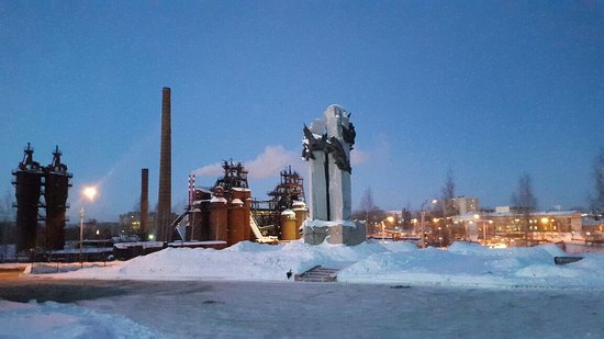 Monument to Metallurgists